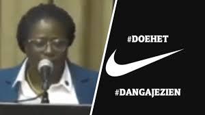Nike Doehet Marketing